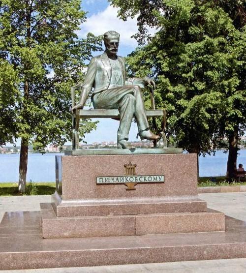 Museum-Estate of Tchaikovsky