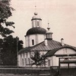 This is how the Holy Cross Church looked in 1956