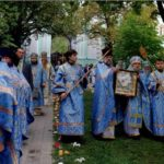 The Kursk root monastery