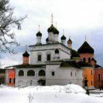 Ascension David's Hermitage