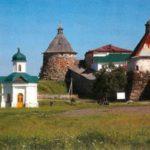 Spaso-Preobrazhensky Solovetsky Stavropol Monastery