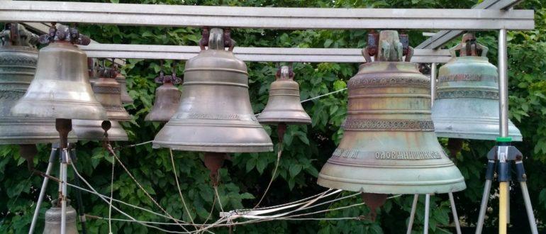 Olovyanishnikov Bell Foundry