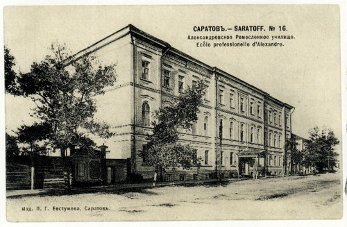 Saratov on pre-revolutionary postcards. Alexander Vocational School