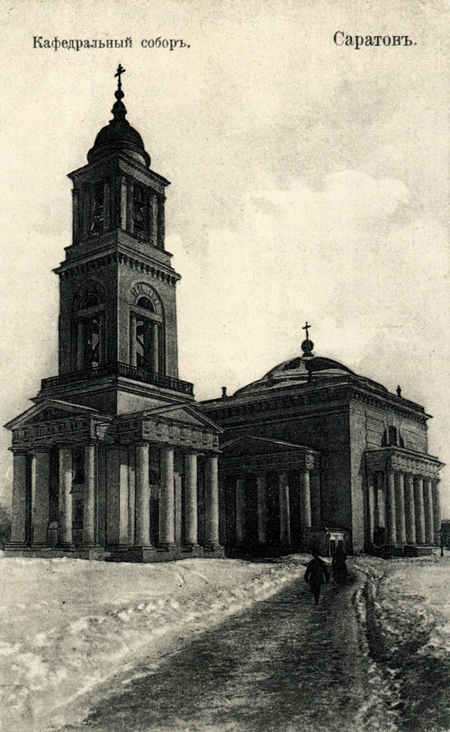 Saratov on pre-revolutionary postcards. Alexander Nevsky Cathedral