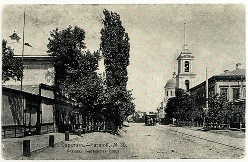 Bolshaya Sergievskaya Street. On the right is the St. Sergius Church.