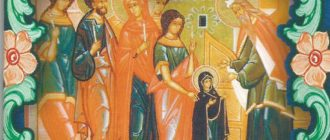 Icon of the Introduction to the Church of the Most Holy Theotokos on the wrapper of Russian chocolate