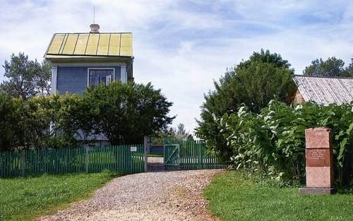 Entrance to the Shakhmatov estate