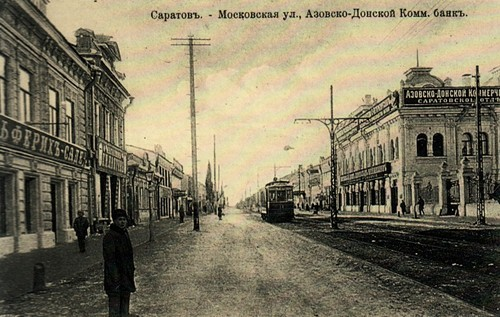 Moskovskaya Street, V. I. Lenin Avenue. On the right, the Azov-Don Commercial Bank