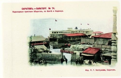 Saratov on pre-revolutionary postcards. Steamship wharves of the Volga and Nadezhda Societies. The area of I. V. Babushkina Street. The very first steamship company