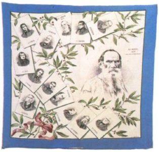 Chintz scarf. Moscow province, Podolsk district, Vinyukovo village. Manufactory of the Medvedev brothers, artist Aksakov. 1908 year