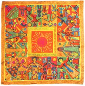 Russian scarves/ Silk shawl, Moscow, 70s of XX century, artist Zhovtis