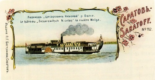 Hand-drawn postcard of P. G. Bestuzhev's edition