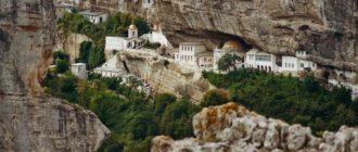 Holy Dormition Monastery