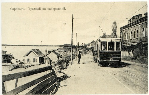 Tram on the embankment.