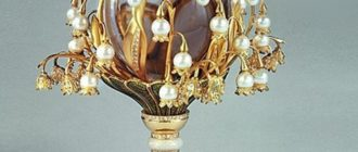 "Table decoration ""Bright holiday"" (gold, pearls, quartz, enamel). Firm ""Sirin"" (T. Zharkova, A. Smirnova). Moscow. 2002 year"