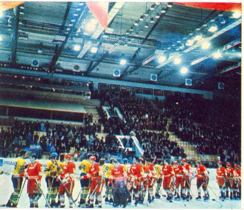 USSR national hockey team. In honor of the brilliant victory of the USSR national ice hockey team, the National Anthem of the Soviet Union sounds