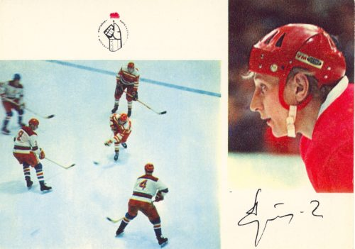 USSR national hockey team. Alexander Gusev. Honored Master of Sports of the USSR. USSR Champion 1970-1973 1973 European and World Champion