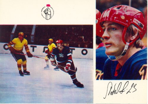 Yuri Lebedev. International Master of Sports. 1973 European and World Champion