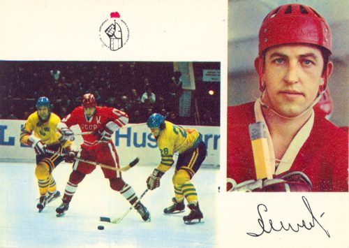 Boris Mikhailov. Captain of the USSR national ice hockey team. Honored Master of Sports of the USSR, Champion of the USSR in 1968, 1970-1973. European Champion 1969, 1970, 1973 World Champion 1969-1971 and 1973 Champion of the XI Winter Olympic Games. He was recognized as the best striker at the Moscow World Championships.