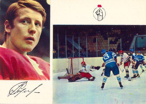 Alexander Sidelnikov. International Master of Sports. Champion of Europe and mra 1973