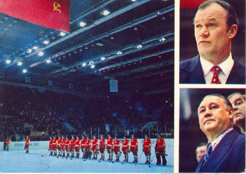 USSR national hockey teamIn honor of the brilliant victory of the USSR national ice hockey team, the National Anthem of the Soviet Union sounds