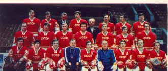 The USSR national ice hockey team, winner of the 1973 World and European Championship.