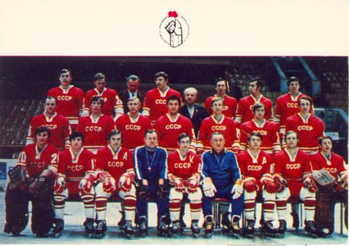 USSR national hockey team. The USSR national ice hockey team, winner of the 1973 World and European Championship.