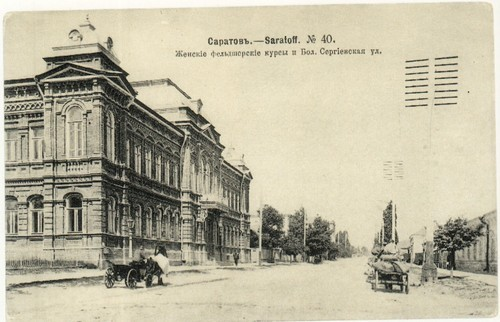Saratov on pre-revolutionary postcards. Women's paramedic courses and Bolshaya Sergievskaya Street. On the left is the building of the paramedic school, on the right is the monument-chapel installed on the grave of Chernyshevsky