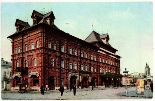 Saratov on pre-revolutionary postcards. Music school.