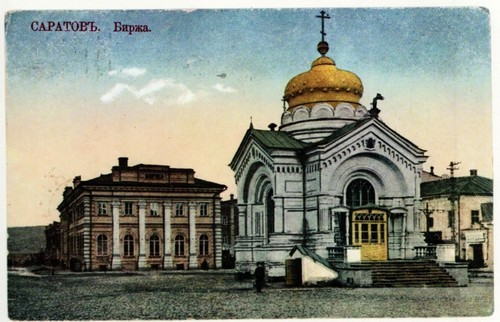 Saratov on pre-revolutionary postcards