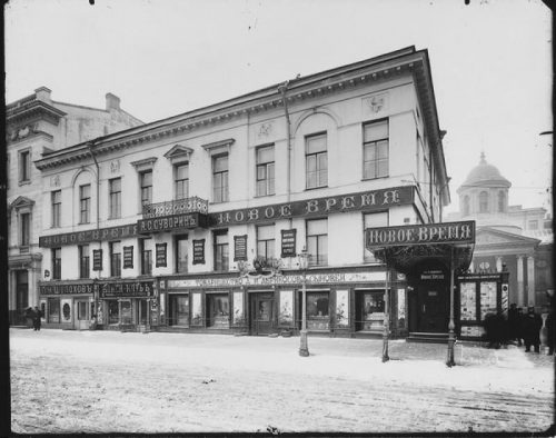 View of A. Suvorin's publishing house and the A.I. Abrikosov and Sons on Nevsky Prospect. St. Petersburg. 1901 year