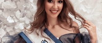 "Daria Kremenetskaya will represent Russia at the ""Miss Earth"""