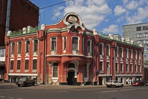 Abricosov's house