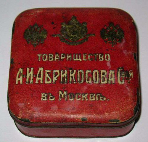 Sweets in a tin can from the Abrikosov Company