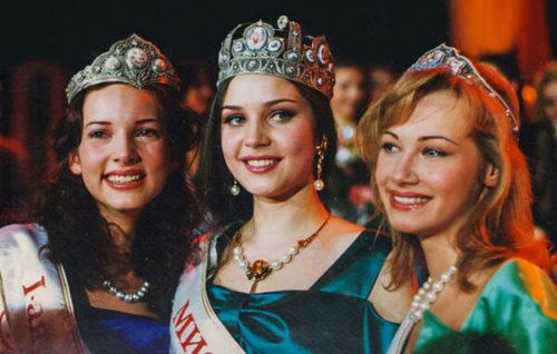 Miss Russia 1996