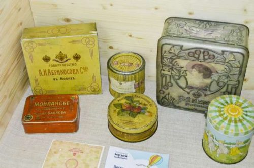 Sweets of the Abrikosov Company