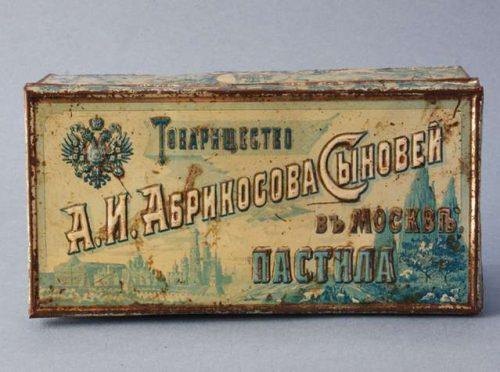 Pastila of the A.I. Abrikosova