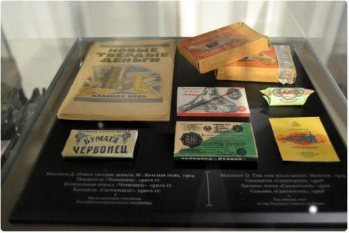 Top left book New hard money