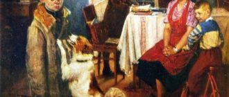 "Fedor Reshetnikov. Painting ""Deuce Again"", 1952"
