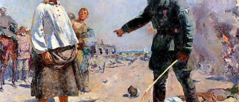 """Sergey Gerasimov. Painting """"Mother of the Partisan"""", 1943-1950"""