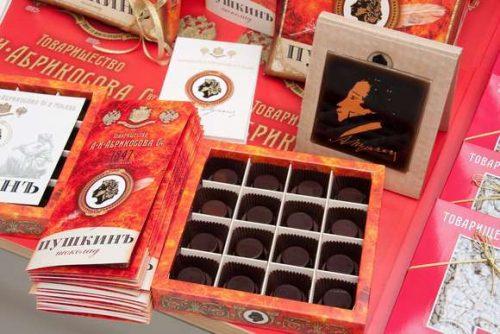 Confectionery company A. I. Abrikosov & Sons