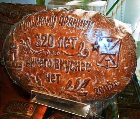 Jubilee gingerbread