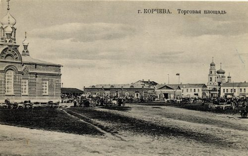 Panorama of the town of Korchev, which remained only in old photos