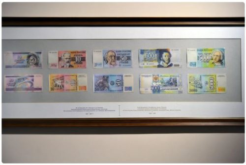 Banknotes with portraits of Tsiolkovsky, Gagarin, etc.