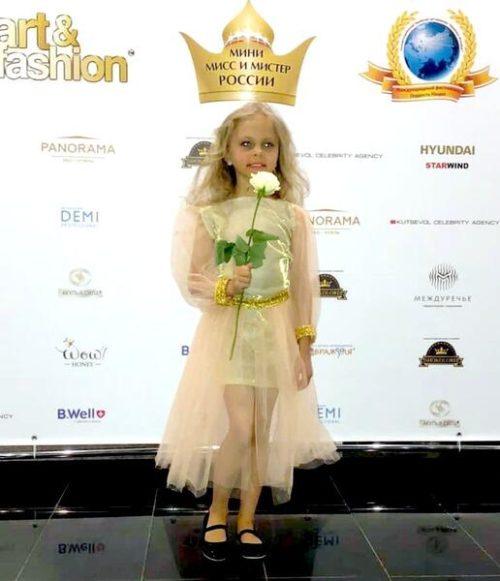 Agnia Rokkel. Mini Miss and Mister Russia 2021