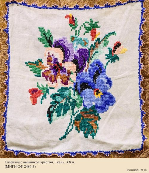 Exhibition of hand embroidery from the MIGI funds
