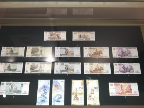 Museum of the History of Money