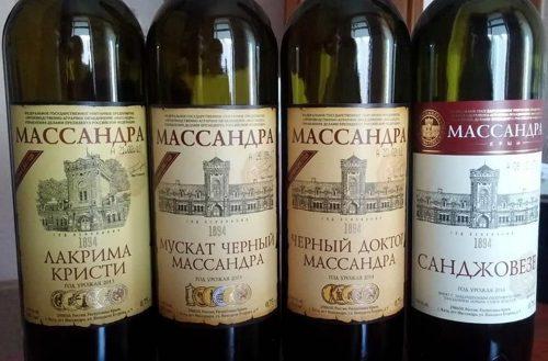 Massandra wines