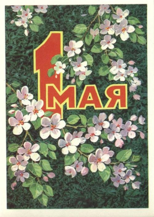 May Day in Russia