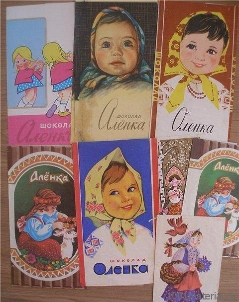Types of wrappers for Alenka chocolate